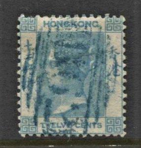 STAMP STATION PERTH Hong Kong #3 QV Definitive FU Unwmk.1862 - CV$60.00