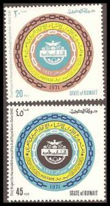 Kuwait 531-532 Mint VF H