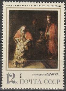 Russia #3805   MNH (K439)