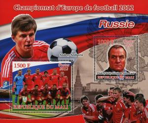 Mali Soccer European Championship 2012 Russia Sov. Sheet of 2 Stamps MNH