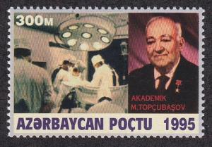 Azerbaijan # 549, Operating Room - Surgeon, NH, 1/2 Cat.