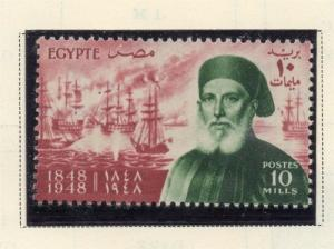 Egypt 1947-49 Early Issue Fine Mint Hinged 10m. 195617