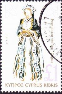 CYPRUS 1998 QEII £1 Multicoloured SG876 Fine Used