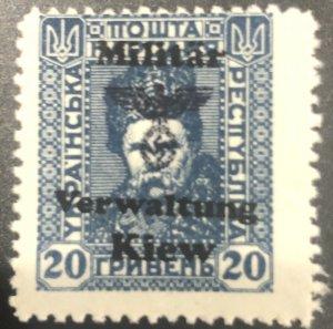 Ukraine/Germany  1943 20c-Militar-Ovpt-MNH