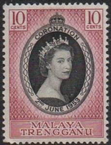 Trengganu 1953 Coronation MH