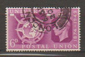 GB George VI  SG 501 Used