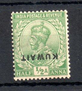Kuwait KGV 1923 1/2A SG1 VAR Overprint inverted mint MNH WS19132