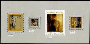 HERRICKSTAMP NEW ISSUES FRANCE Sc.# 5403A Frank Kupka Painting S/S