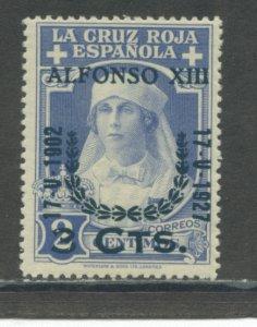 Spain B32  MNH cgs