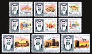Umm Al Qiwain Mi #40-48 set/9 mnh - 1965 definitives - wildlife animal fish bird