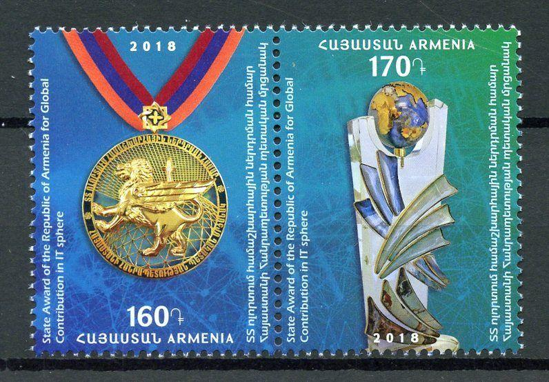 Armenia 2018 MNH GIT State Award of Republic of Armenia Medals 2v Set Stamps