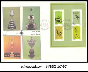 SOUTH AFRICA - 1976 SPORTS / GOLF BOWLS POLO CRICKET - MIN. SHEET - FDC