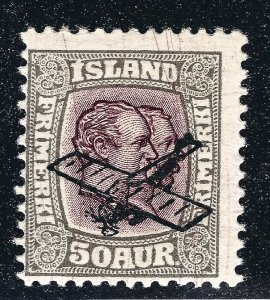 Iceland Attractive Sc#C2 M dist gum Fine SCV $75...grab a bargain!!