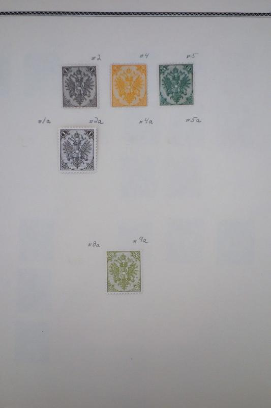 Bosnia & Herzegovina Strong Stamp Collection