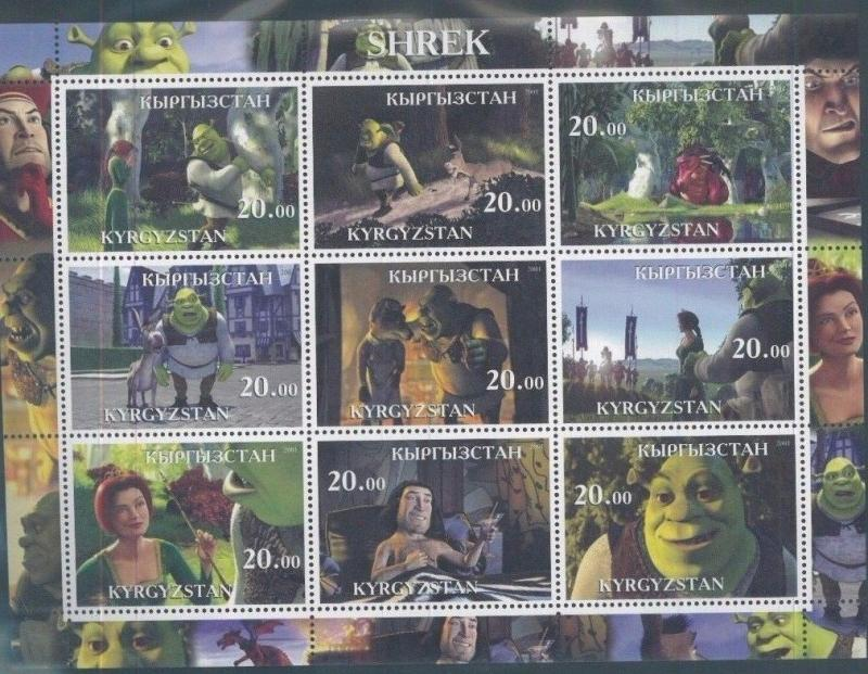 SHREK Souvenir Sheet MNH from Kyrgyzstan - E59