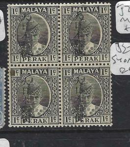 MALAYA JAPANESE OCCUPATION PERAK (P0905B)  KANJI 1C  SG J272 BL OF 4  MNH