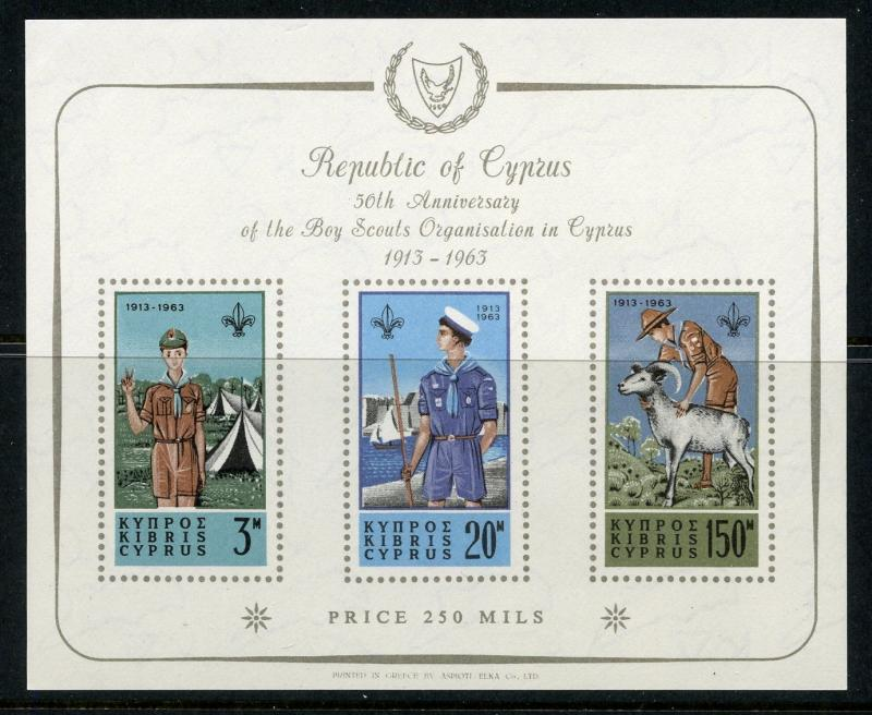 CYPRUS   SCOTT#226a BOY SCOUT S/S INVERTED WATERMARK  MINT NEVER HINGED OG