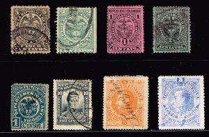 COLUMBIA STAMP USED STAMP COLLECTION LOT #4