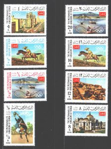 Yemen. 1967. 403-10. Mexico City Summer Olympics. MNH.