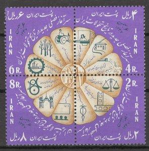 COLLECTION LOT # 5660 IRAN #1503a MNH 1969 CV+$12.50