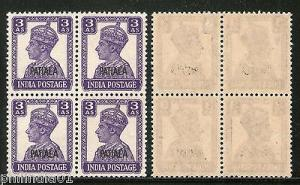 India PATIALA State 3As KG VI BLK/4 SG110 Cat £32 MNH