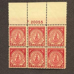 682, 2c Massachusetts Bay, Upper Plate Block, Mint OGNH, CV $58.50