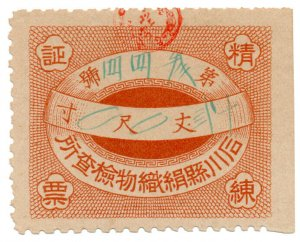(I.B) Japan Cinderella : Silk Trade Seal (Export Label)