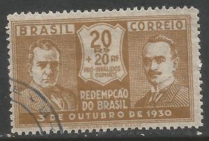 BRAZIL 343 VFU J747-2