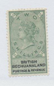 British Bechuanaland Stamp Scott #17, Mint Hinged, Creased - Free U.S. Shippi...