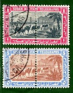 SUDAN Telegraph Stamps {2} 1p 5m Used 1897-1898 YGREEN90