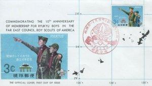 RYUKYU - RYUKYU BOY SCOUTS FDC 1965