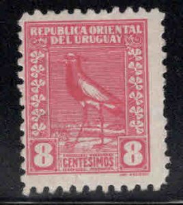 Uruguay Scott 338 MH* Lapwing Bird, Imp. National Oblique crease