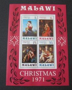Malawi 1971 Sc 181a Christmas Religion set MNH