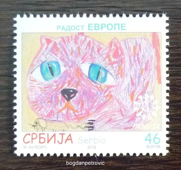 2012 SERBIA - COMPLETE SET (MNH)! europe children draw cat animal mouse J121