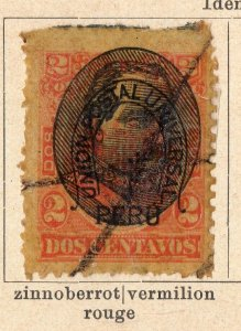 Peru 1894 Early Issue Fine Used 2c. Optd NW-11705