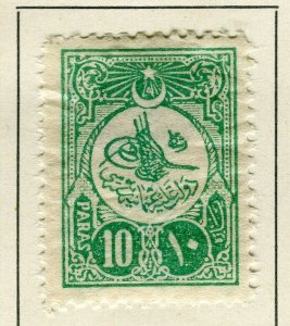 TURKEY; 1908 early classic issue fine Mint hinged 10pa. value