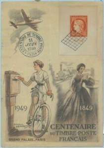 83559 - FRANCE - Postal History - MAXIMUM CARD Stamp Day - Sent to ITALY - TAXED