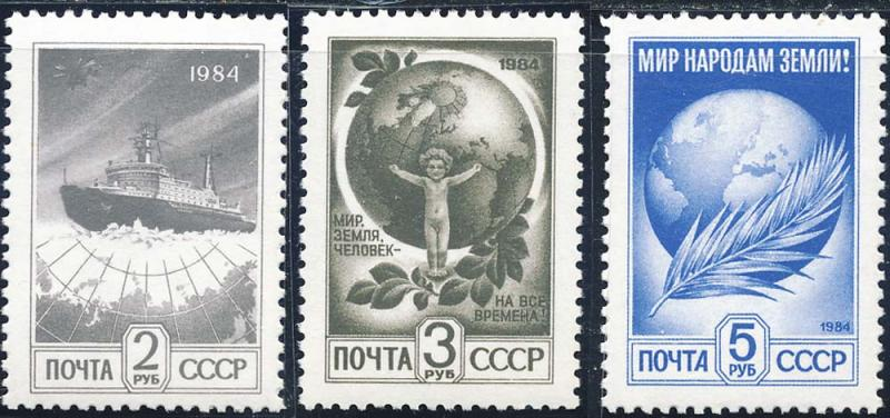 Russia 1991-2 Sc 6016B-17A Ship Map Globe Child Stamp MNH