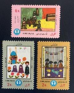 Middle East,worldwide,p,1972  MNH** ,shah, Children Week, Painting, Art,