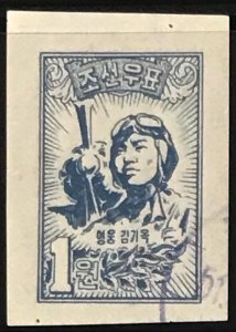 North Korea DPRK #35 CTO Reprint Imperf CV$10.00 Kim Ki Ok and Plane