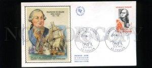 162630 France 1972 Sailboat Ship DE GRASSE FDC Cover SILK