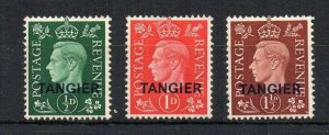 Morocco Agencies - Tangier 1937 GB opt set to 1 1/2d  MH