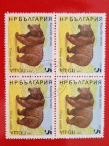 Bulgaria 1988 Block Animal Bear Mammal Ursus arctos Nature Stamps Mi 3703 CTO