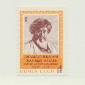 Russia Scott #3909, Mint Never Hinged MNH, Kazakh Poet Issue From 1971 - Free...