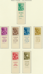 Israel Stamps Scott #133 To 136B, Mint Never Hinged, Complete Set With Tabs -...