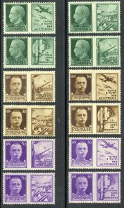ITALY 1942 ITALY ARMY Set w Labels in Margins Sc 427-438 MNH