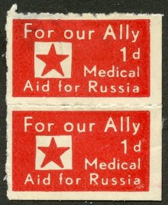 South Africa Cinderella Pair - For our Ally-Medical Aid for Russia