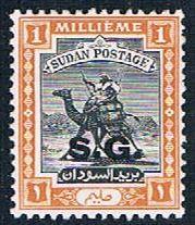 Sudan O10 MNH Camel overprint 1936 (S0852)+