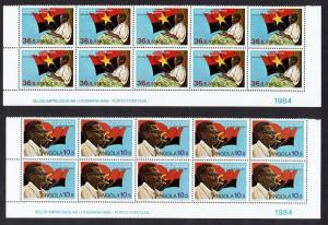 ANGOLA 1984 NETO SET MNH ** IMPRINT BLOCKS