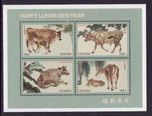 Uganda-Sc#1467-unused NH sheet-Animals-Year of the Ox-1997-